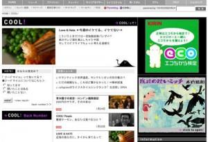 http://www.cafeglobe.com/?rf=logo