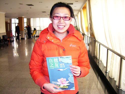 china_report2