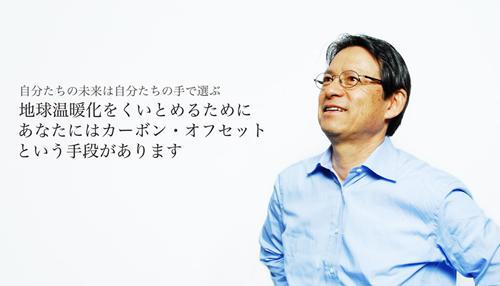greenz.jp/グリーンズ COJのホームページ