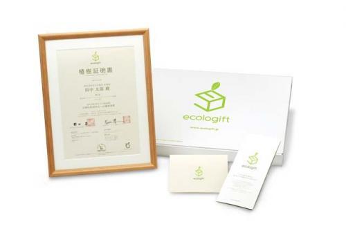 greenz.jp/グリーンズ エコロギフト証明書