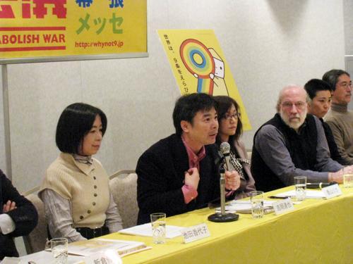 greenz.jp/グリーンズ 9条世界会議の記者会見2