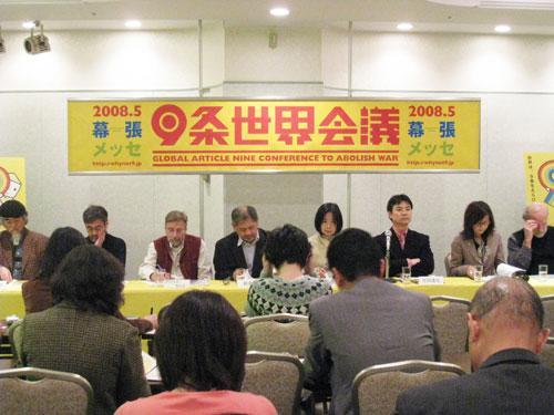 greenz.jp/グリーンズ 9条世界会議の記者会見1