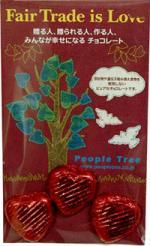 greenz.jp/グリーンズ ピープルツリーのフェアトレード・チョコレート