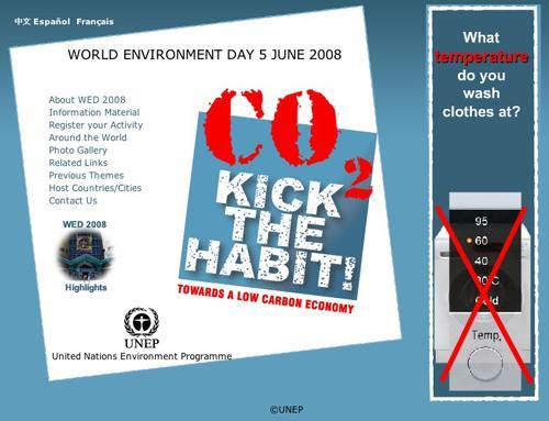 世界環境デー(World Environment Day =WED)