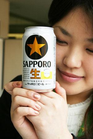 サッポロビール提供