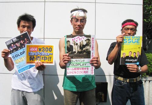 greenz/グリーンズ 野武士ジャパン