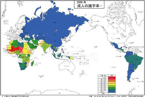 greenz/グリーンズ 世界の識字率