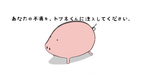 greenz/グリーンズ 全日本ご不満放出選手権 booing.jp