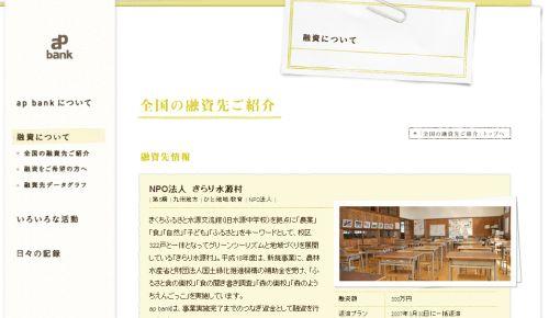 apbank_yushi