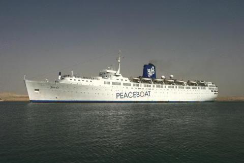 peaceboat.jpg
