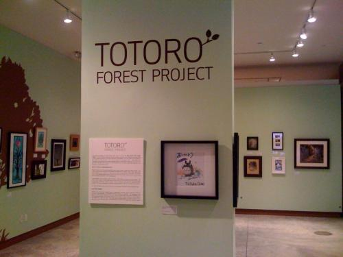 Totoro Forest Project at Cartoon Art Museum: Copyright(C)2009