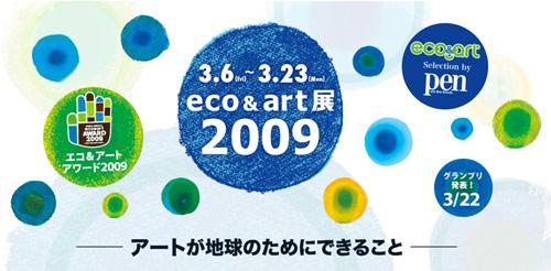 ecoart1