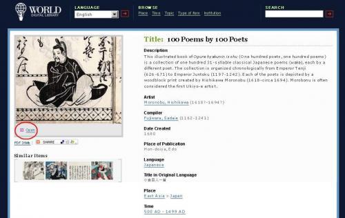 greenz/グリーンズ 100poemstop
