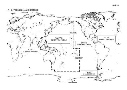 greenz/グリーンズ 国際管理機関海域