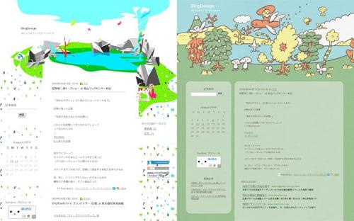 greenz/グリーンズ greenzblog