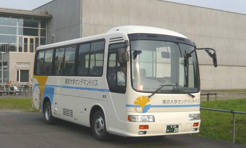 greenz/グリーンズ ondemandbus