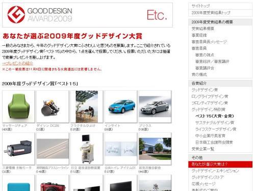greenz/グリーンズ amita_gooddesign