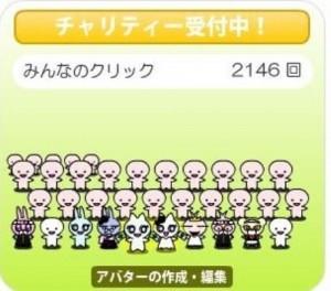 greenz/グリーンズ charitablemark