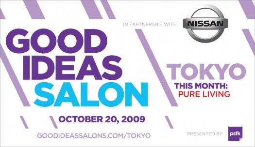 good-ideas-pure-living-nissan-psfk-525x304