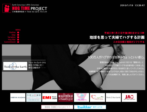 HUG TIME PROJECT