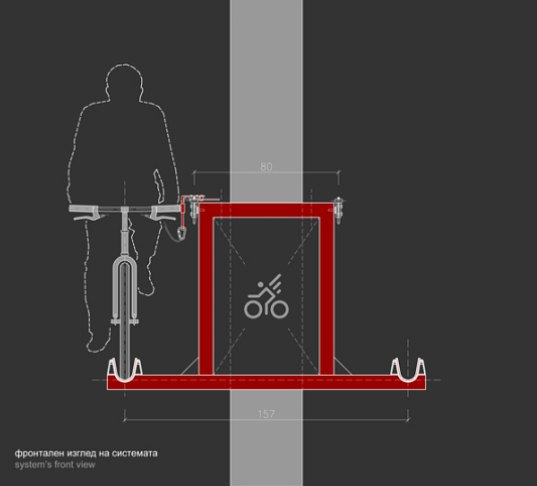 Structure of Flying Bicycle Lane 2: Copyright(C)2010 Kolenia Project under Creative Commons, All rights reserved.