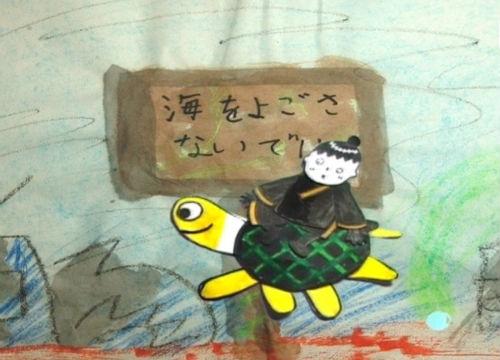 「海と命—うらしまたろう物語」 監督:セバスチャン・ゴダールと大阪の子どもたち