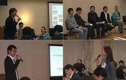 SVP東京 ネットワークミーティング 新しい公共
