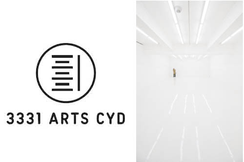 左:「江戸一本締め」を文字表記化してつくられたロゴデザインは、ASYLの佐藤直樹氏が担当。右:1Fには真っ白なギャラリーが誕生。