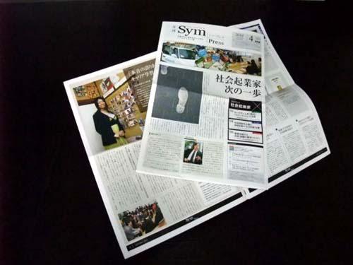 株式会社 ビジョン ・ パートナーズ Sym+Press創刊号