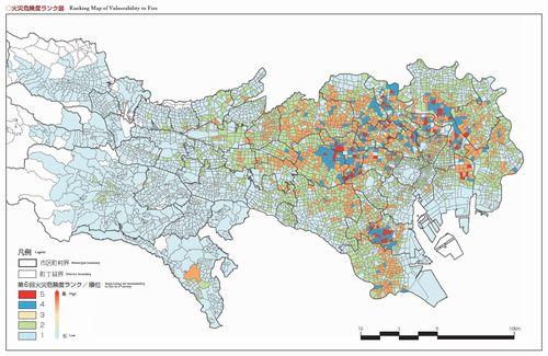火災危険度ランク図(出典:東京都都市整備局「あなたのまちの地域危険度」<平成20年度版>P15)