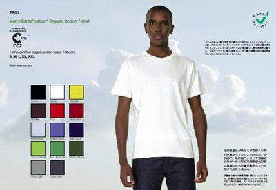 メンズTシャツ CO2排出量:6691g→682g 14色・S~XXLサイズ展開