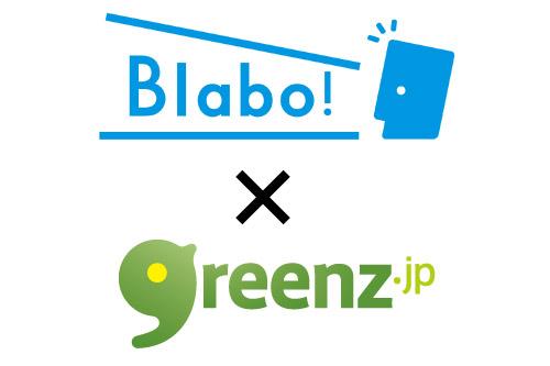 blaboxgreenz