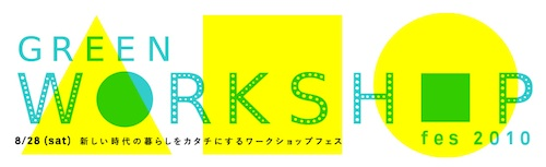 workshopfes