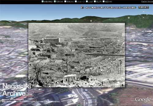 greenz/グリーンズ Nagasaki Archive 写真2