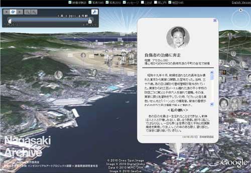 greenz/グリーンズ Nagasaki Archive 証言2