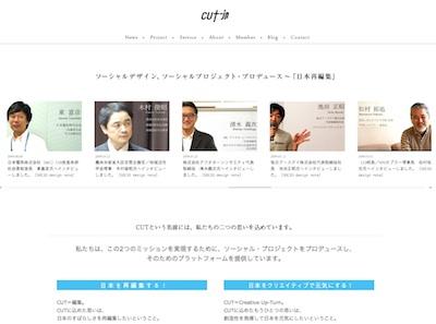 cut-jp