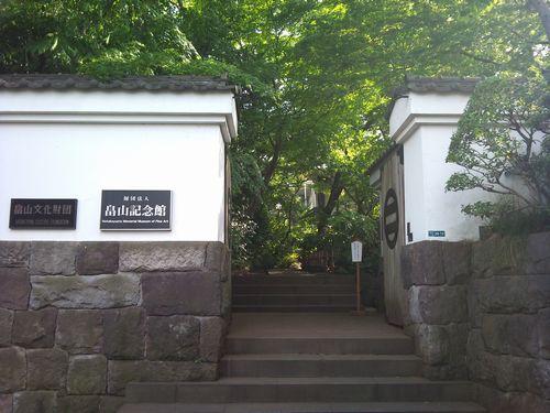 畠山記念館入口