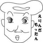 greenz/グリーンズ gdTokyo