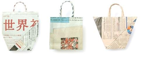※販売している四万十川新聞バッグは、高知新聞でつくられています