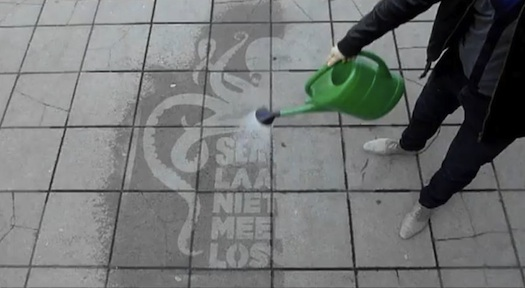 Street Ad Visible Only When It Rains