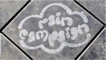 raincampaign 3
