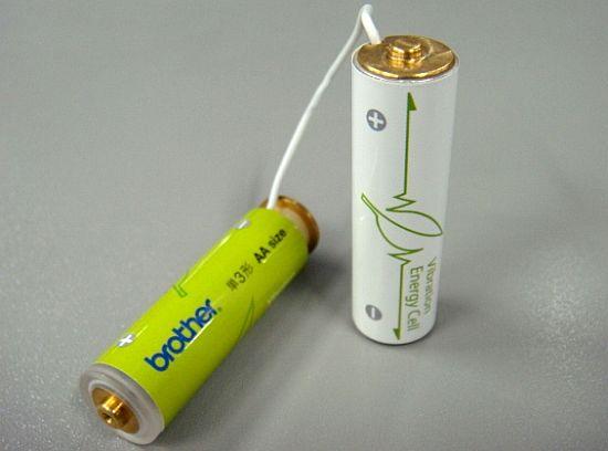 greenz/グリーンズvibration_energybattery