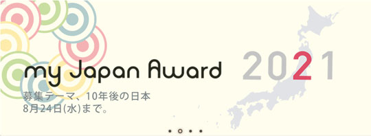 myjapan_award