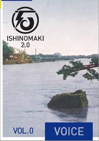 ISHINOMAKI2.0 VOL.0 VOICE