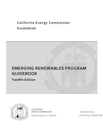 カリフォルニア州エネルギー委員会が発行した再生可能エネギー普及プログラムガイドブック