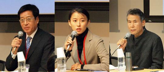 左から、藤田和芳さん、御手洗瑞子さん、辻信一さん