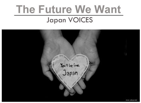greenz/グリーンズ Future we want japan voices top