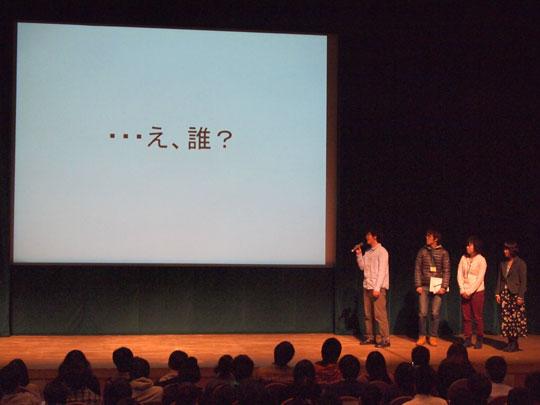 greenz/グリーンズ AQUA SCIAL FES!! STUDENT CAMP 田んボール