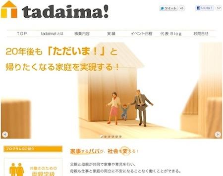 http://npotadaima.com/