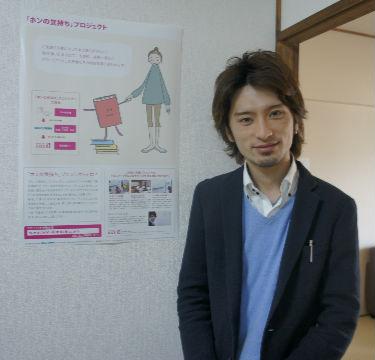 代表 安田祐輔さん